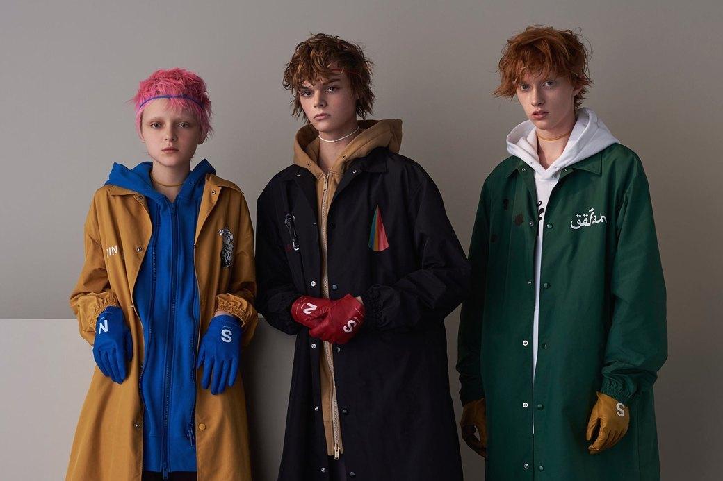 Мода — для всех: Почему хайпбистов не существует. Изображение № 2.