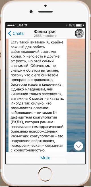 На кого подписаться: Телеграм-канал педиатра Фёдора Катасонова. Изображение № 4.