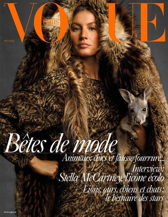 Названы лучшие обложки модных журналов 2017-го. Изображение № 19.