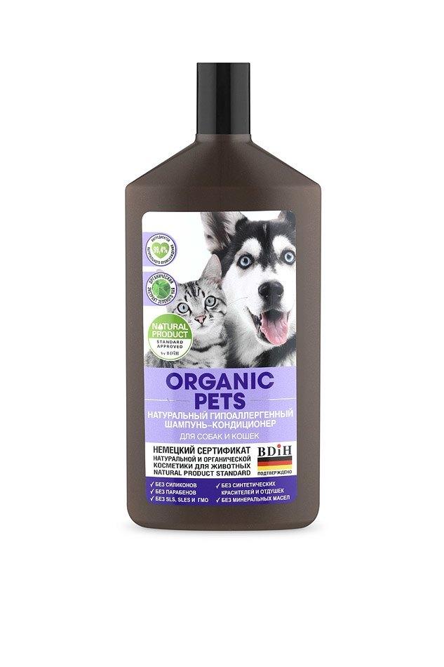 Organic Shop выпустили косметику для животных. Изображение № 5.