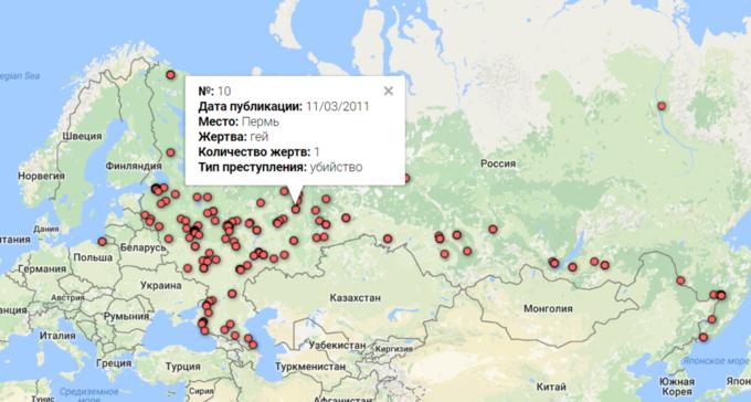 Социологи составили карту ненависти к ЛГБТ в России. Изображение № 1.