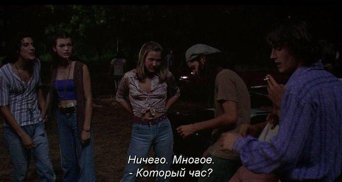 Что можно узнать о стиле 70-х из фильма «Под кайфом и в смятении». Изображение № 58.