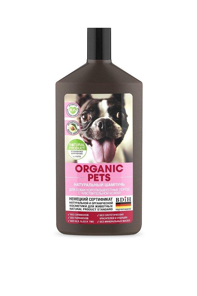 Organic Shop выпустили косметику для животных. Изображение № 4.