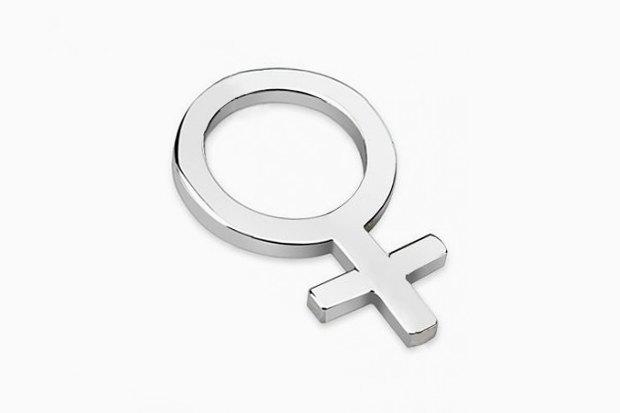 Образование и работа: Специальные гранты  и стипендии для женщин. Изображение № 6.