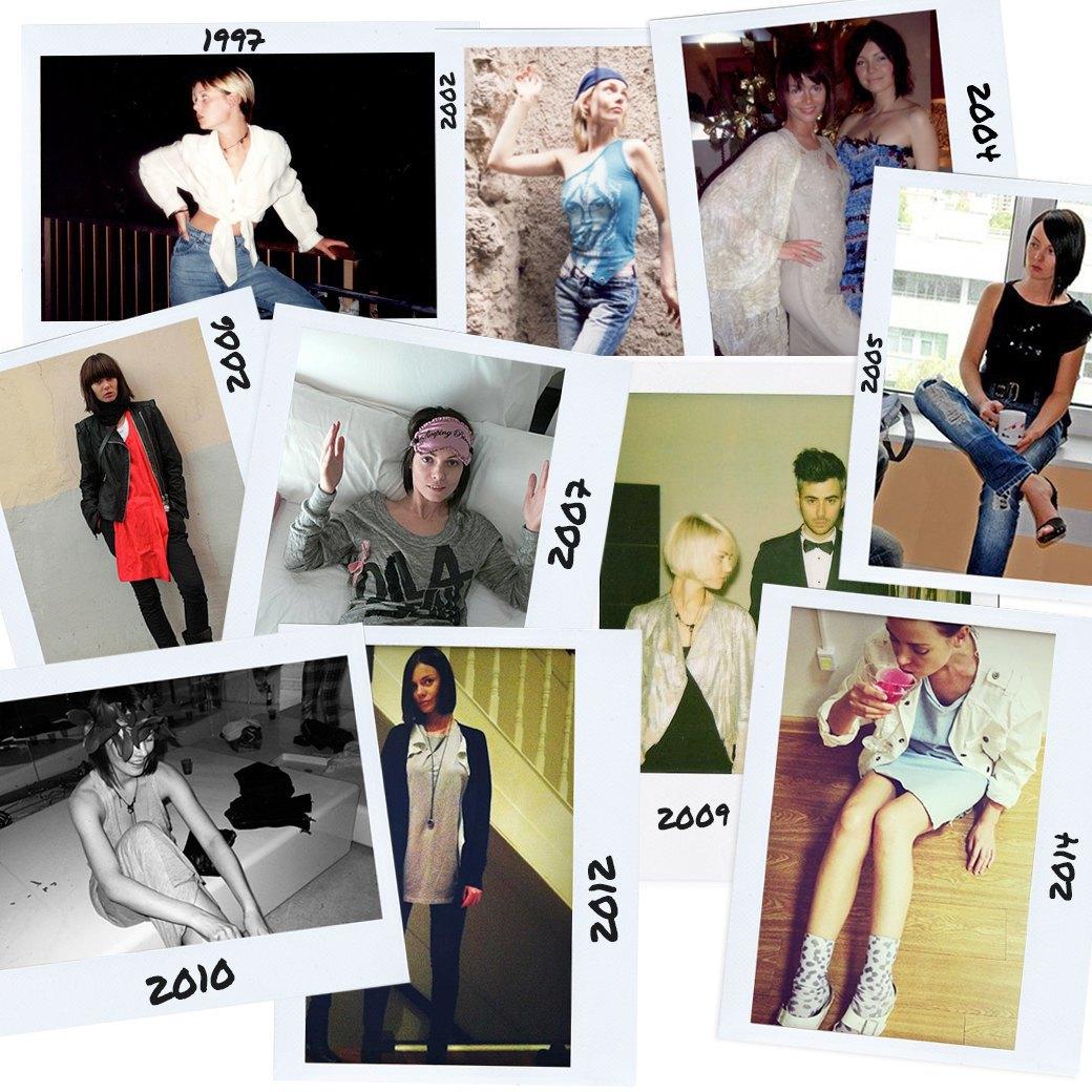 Доска позора:  Как менялся  наш стиль с 16 лет. Изображение № 9.