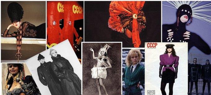 Начался сбор средств  на выпуск альбома о моде  в СССР. Изображение № 2.