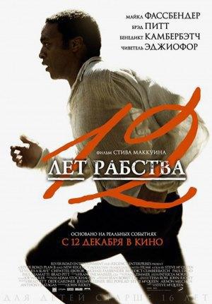 Новое имя:  Звезда «12 лет рабства» Люпита Нионго. Изображение № 3.