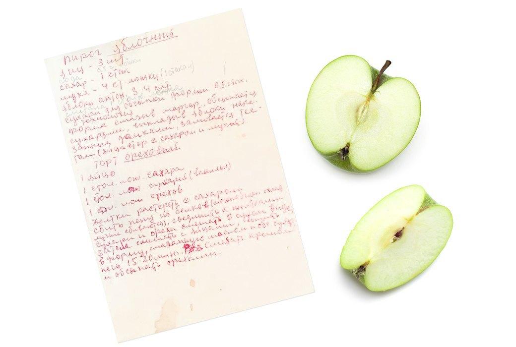 8 рецептов маминых пирогов на майские праздники. Изображение № 7.