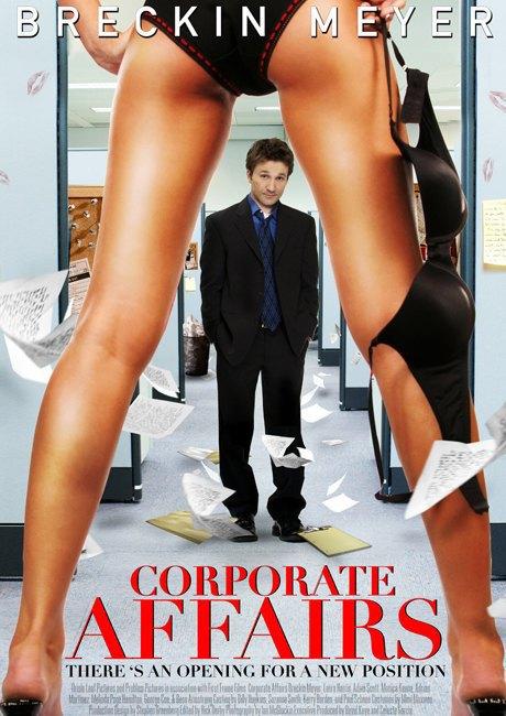 Найдите отличие:  Люди между ног  на постерах к фильмам. Изображение № 2.
