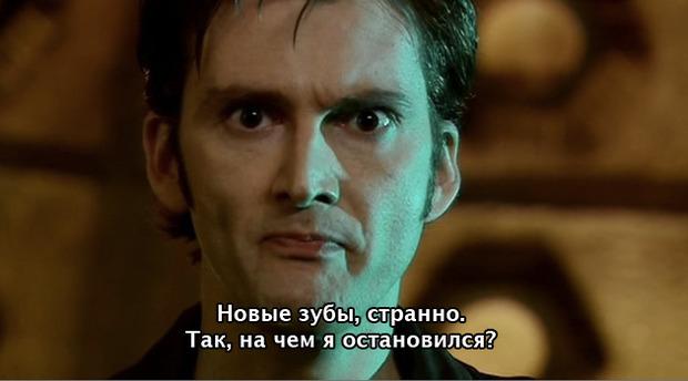 Гид по сериалу «Доктор Кто» и рекап последних шести сезонов в скриншотах. Изображение № 56.