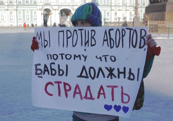 На Дворцовой площади прошёл пародийный пикет пролайферов. Изображение № 3.