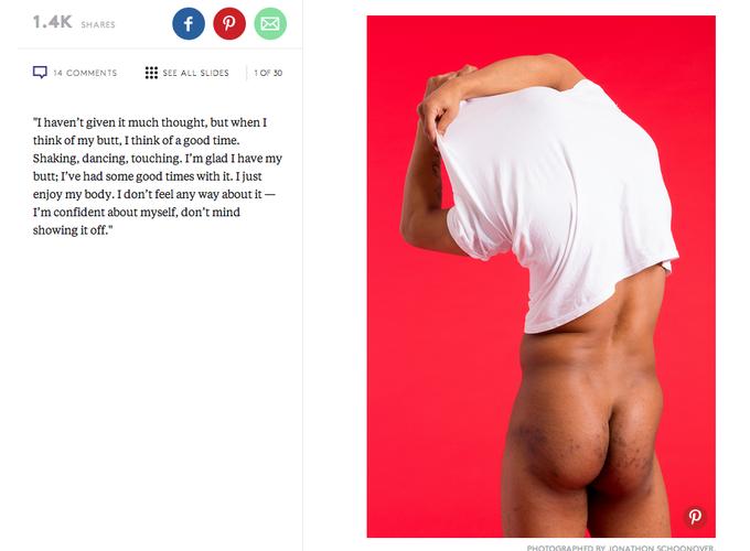 30 мужских задниц  без фотошопа . Изображение № 1.