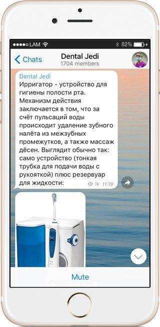 На кого подписаться: Telegram-канал стоматолога Dental Jedi. Изображение № 4.