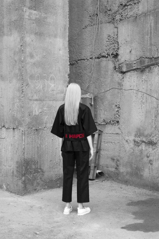 Yulia Yefimtchuk+ SS15. Изображение № 13.