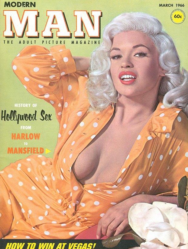 Ушедшая эпоха: 6 эротических журналов прошлого столетия. Изображение №3.