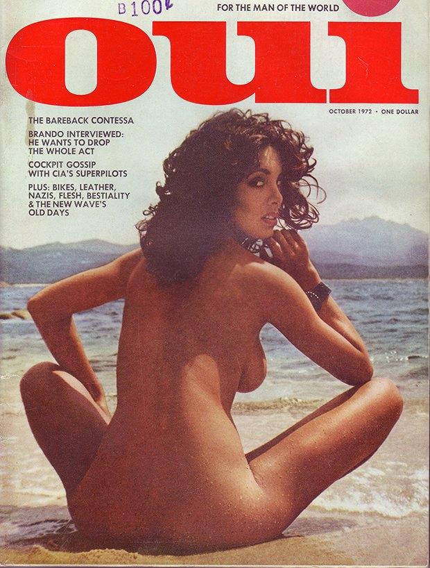 Ушедшая эпоха: 6 эротических журналов прошлого столетия. Изображение №5.