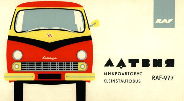 7 советских дизайнеров, помимо Калашникова, которых нужно знать. Изображение №6.