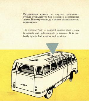 7 советских дизайнеров, помимо Калашникова, которых нужно знать. Изображение №8.