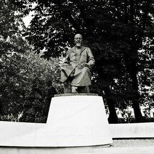По местам: Памятник Абаю Кунанбаеву — Общественные пространства на The Village