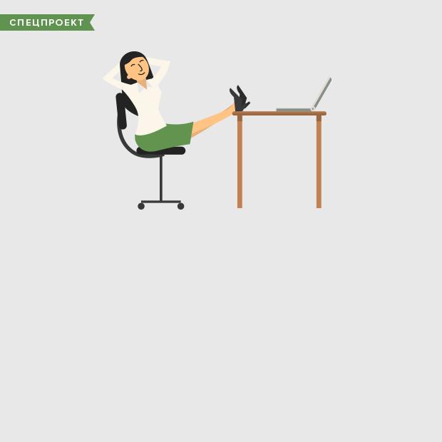 Как работа в офисе отражается на здоровье и что делать, чтобы себя защитить — Правильный офис на The Village