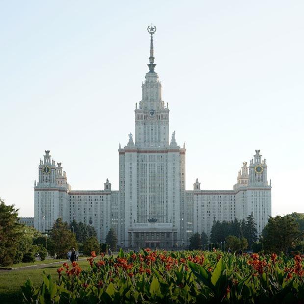 «Я работаю в Главном здании МГУ» — Где ты работаешь на The Village