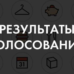 Итоги года — 2011. Пользователи The Village выбрали лучшее в Москве — Итоги года 2011 на The Village