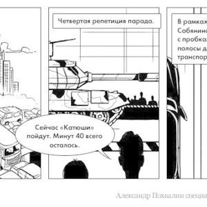 Постскриптум: В Москве прошли репетиции Парада Победы — Люди в городе на The Village