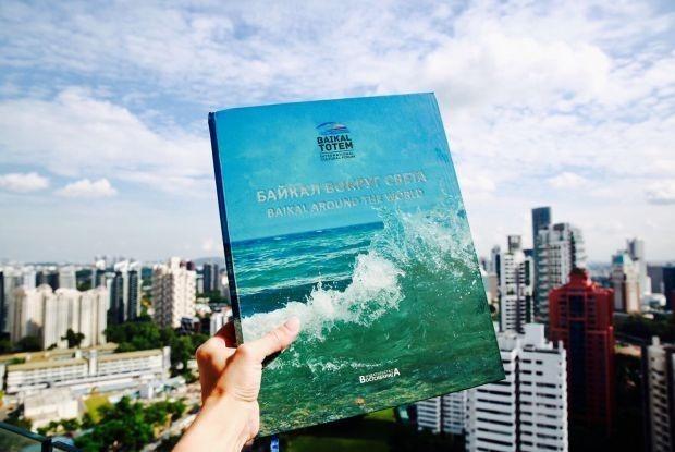 О природе и любви: как дети со всего мира создавали книгу о Байкале — Эксперимент на The Village