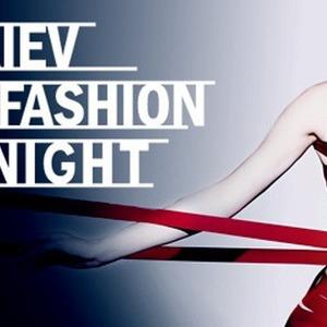 В Киеве состоится Kiev Fashion Night — Ситуация на The Village