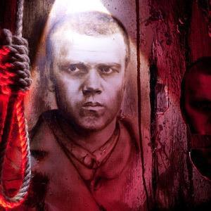 В Москве открылся музей телесных наказаний