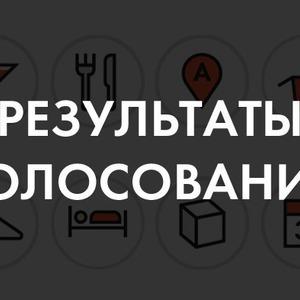 Итоги года — 2011. Пользователи The Village выбрали лучшее в Петербурге — Итоги года 2011 на The Village