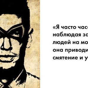 Уличный сатир: Monolog.tv о стрит-арте в Москве — Люди в городе на The Village