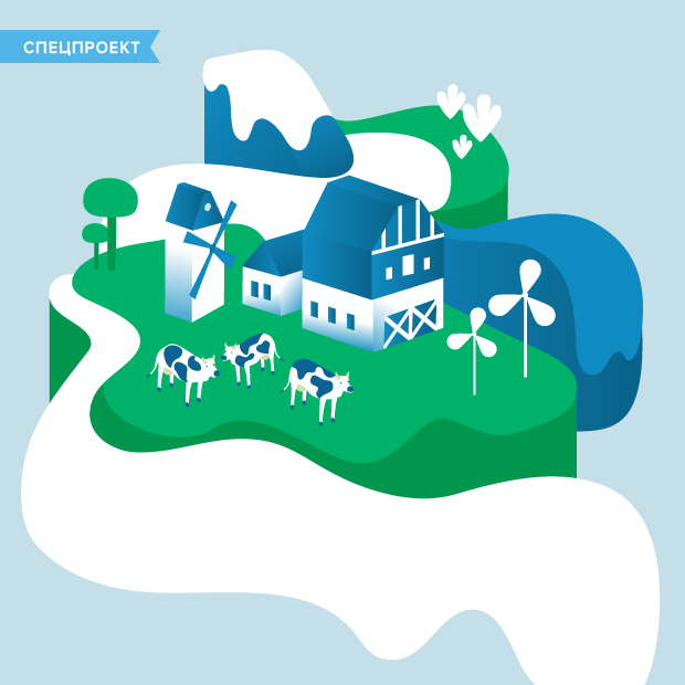 «Фермерское молоко — это маркетинговый ход»: Разбираемся в производстве — Спецпроекты на The Village