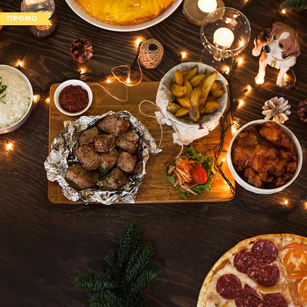 7 блюд для новогоднего стола  на Год собаки 2018 — Спецпроекты на The Village