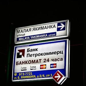 В Москве появится система информирования для иностранцев — Ситуация на The Village