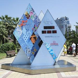 МИД уполномочен заявить: О чём предупреждают иностранцев перед Олимпиадой