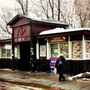 В зоне риска: Трамвайная остановка «Красностуденческий проезд» — В зоне риска на The Village