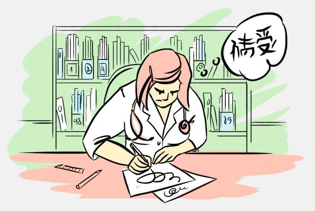 Почему у врачей неразборчивый почерк? — Есть вопрос на The Village