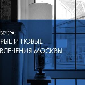 Званым гостем пятого ужина станет Эдуард Бояков — Ужины в баре Strelka на The Village