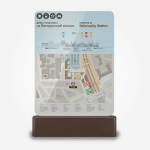 Дизайнеры о новой системе навигации в Москве