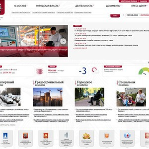 Запущен новый сайт мэра и правительства Москвы — Ситуация на The Village