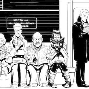 Книга в дорогу: Что читают в московском метро? — Люди в городе на The Village