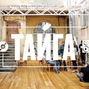 В «Тайге» стартует летняя музыкальная программа