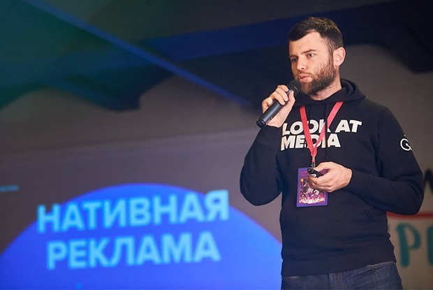 4 причины пойти на фестиваль «Вместе медиа» во Владивостоке — Гид The Village на The Village