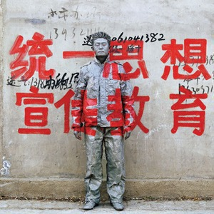 Гид по Фотобиеннале-2012: Часть II — Weekend на The Village