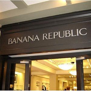 В Москве появится магазин Banana Republic — Ситуация на The Village