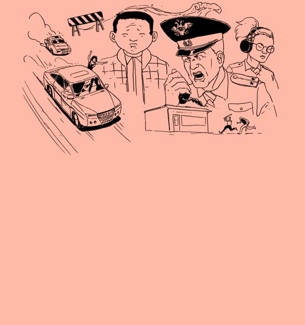 Разговорчики в строю: Что обсуждают полицейские по радиосвязи