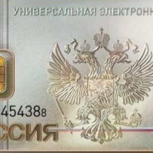 Универсальную карту москвича начнут выдавать в декабре — Ситуация на The Village