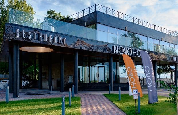 Ресторан Novo на набережной Гребного канала — Место на The Village
