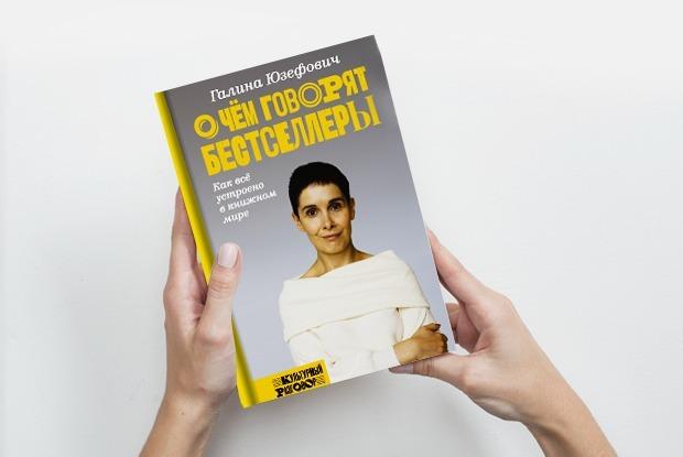 https://lamcdn.net/the-village.ru/post-cover/cy0wyBnJXOTJMJrftkjHPA-default.jpg